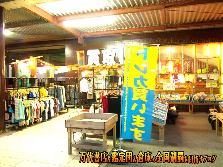 おもちゃ倉庫霧島店200909-3