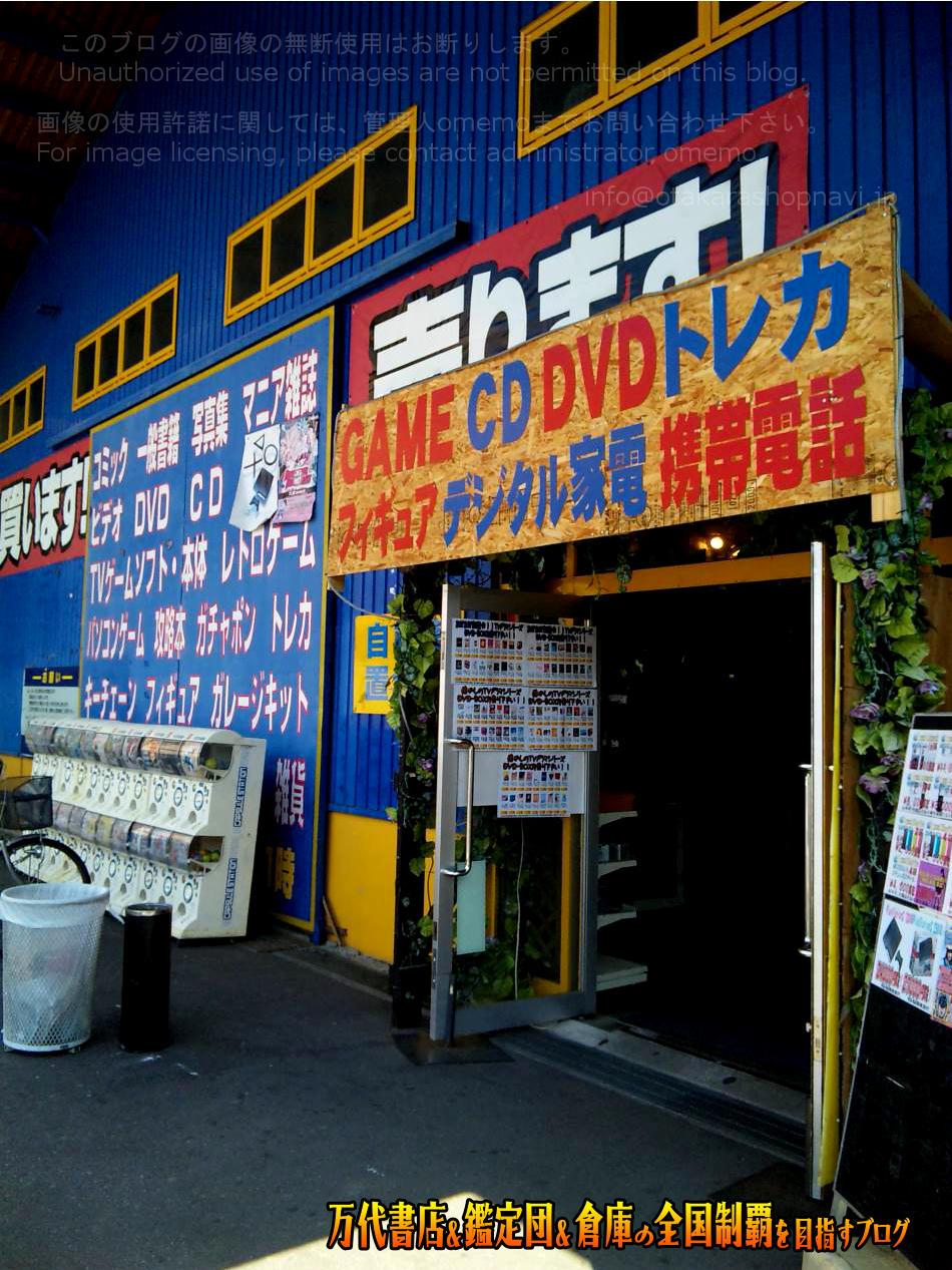 じゃんく堂茨木店201005-4