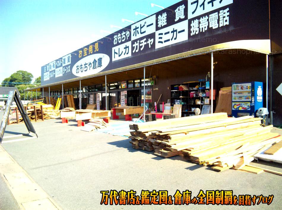 ぐるぐる倉庫荒尾店200909-4
