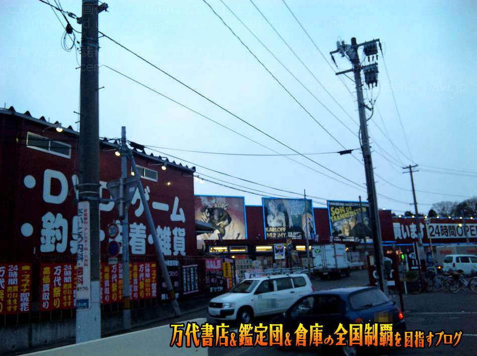 万代仙台泉店200912-3