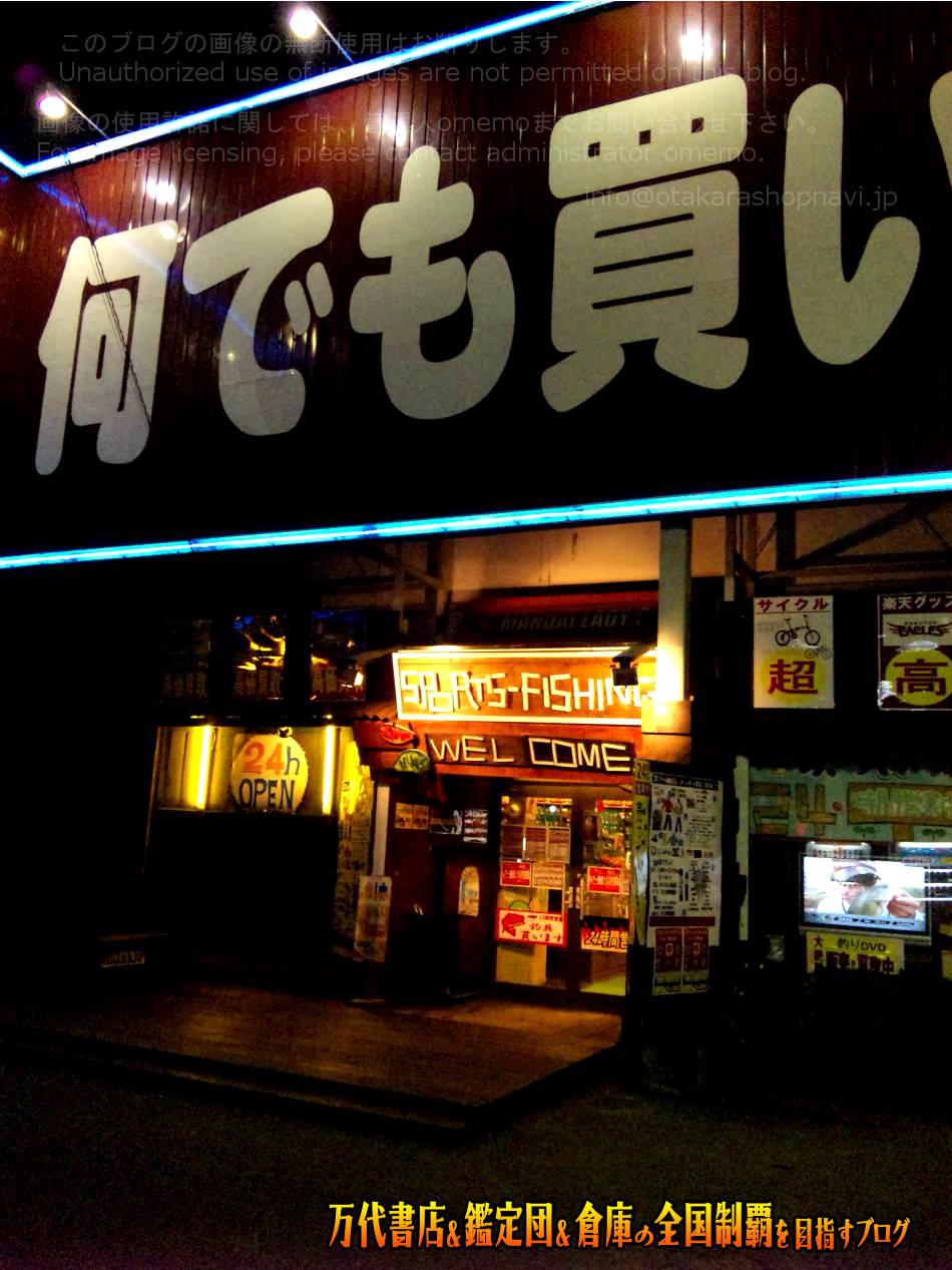 万代仙台泉店201012-12