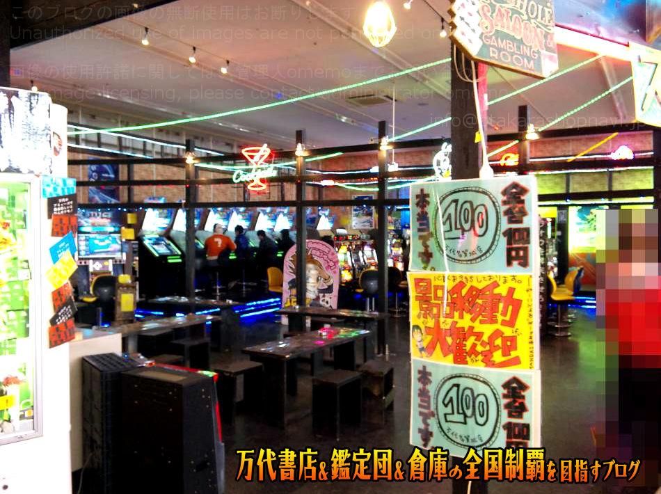 万代多賀城店201012-11