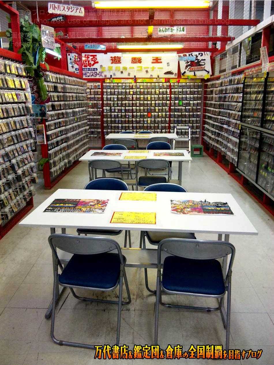万代書店長野上田店201011-14