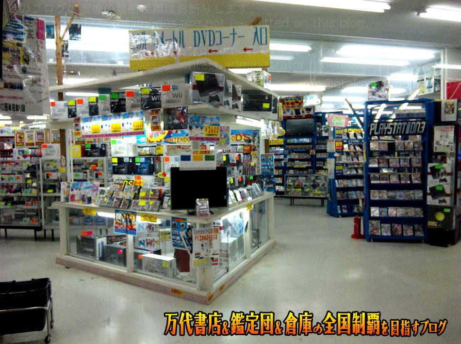 万代書店長野上田店201011-7