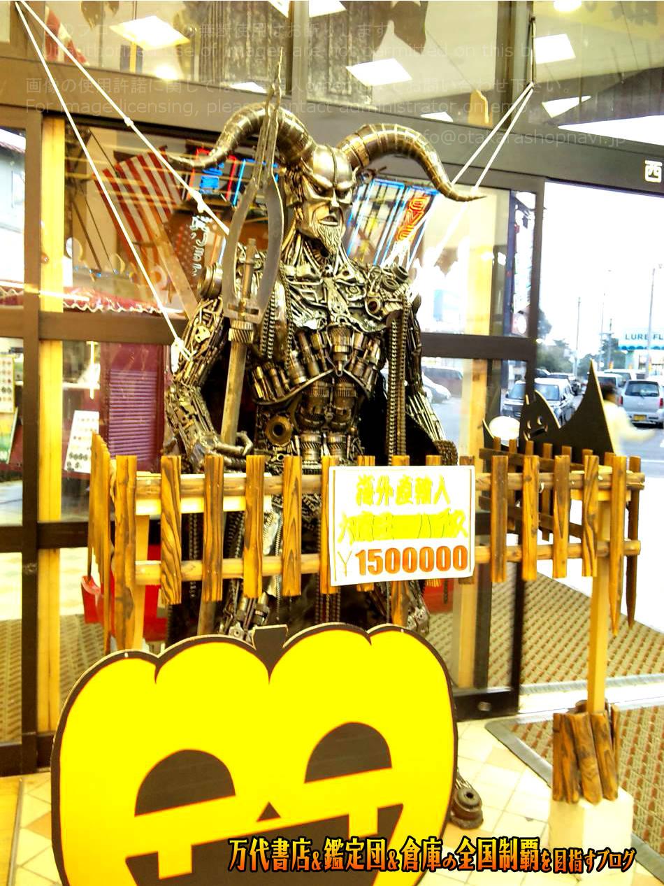 万代書店北上店201012-15