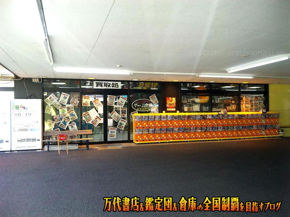 ゲーム倉庫盛岡店201001-6