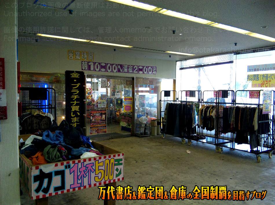 おもちゃ倉庫前原店200909-6
