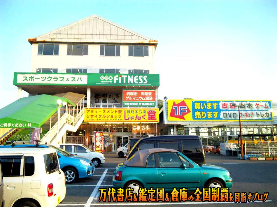 じゃんく堂福知山店201005-1