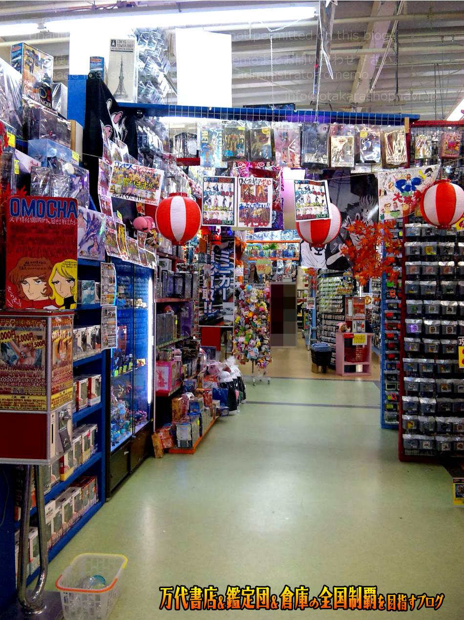 マンガ倉庫秋田店201012-14