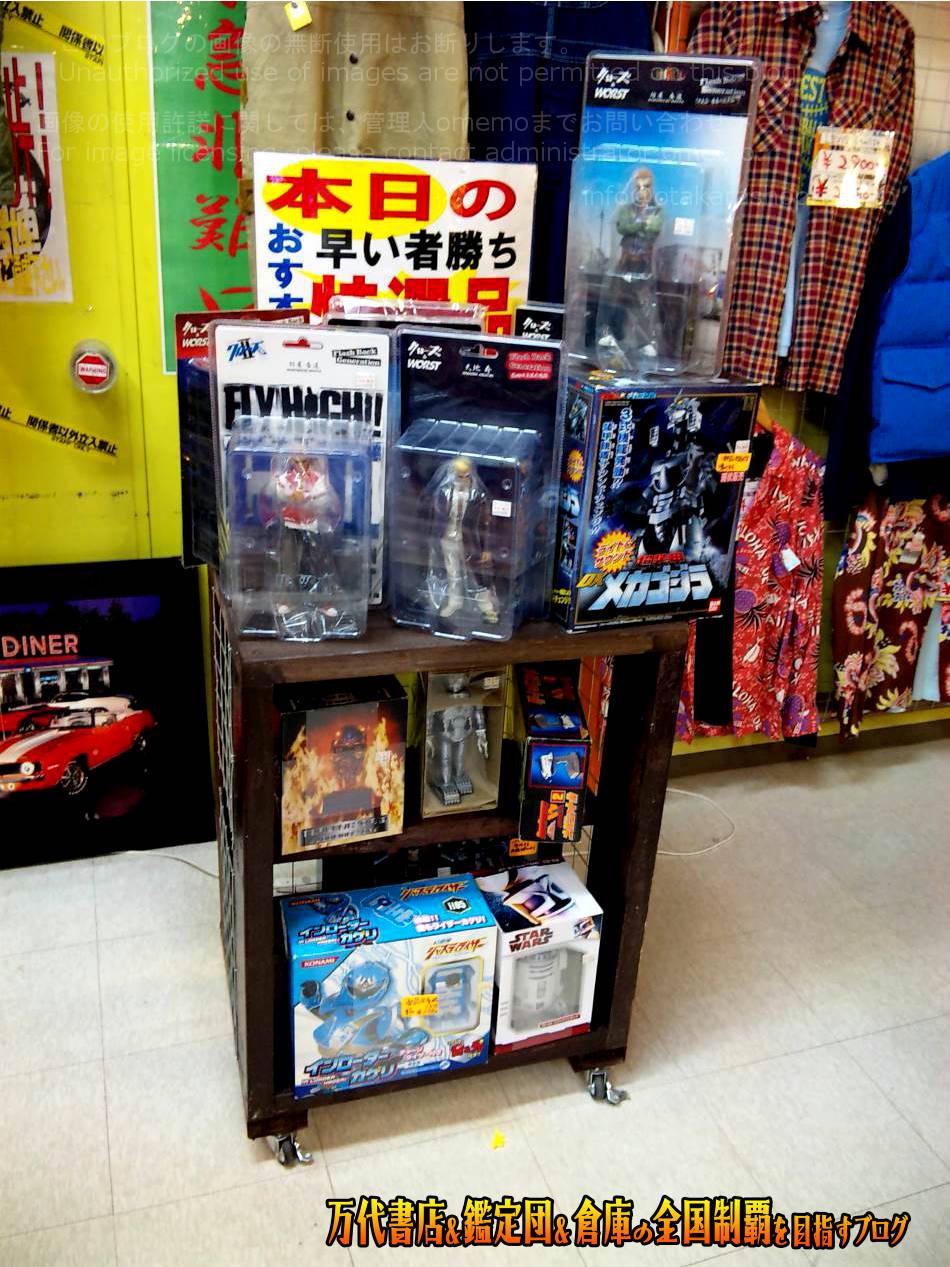ゲーム倉庫盛岡店201012-8