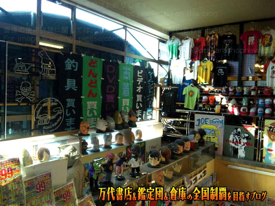 万代書店諏訪店201011-7