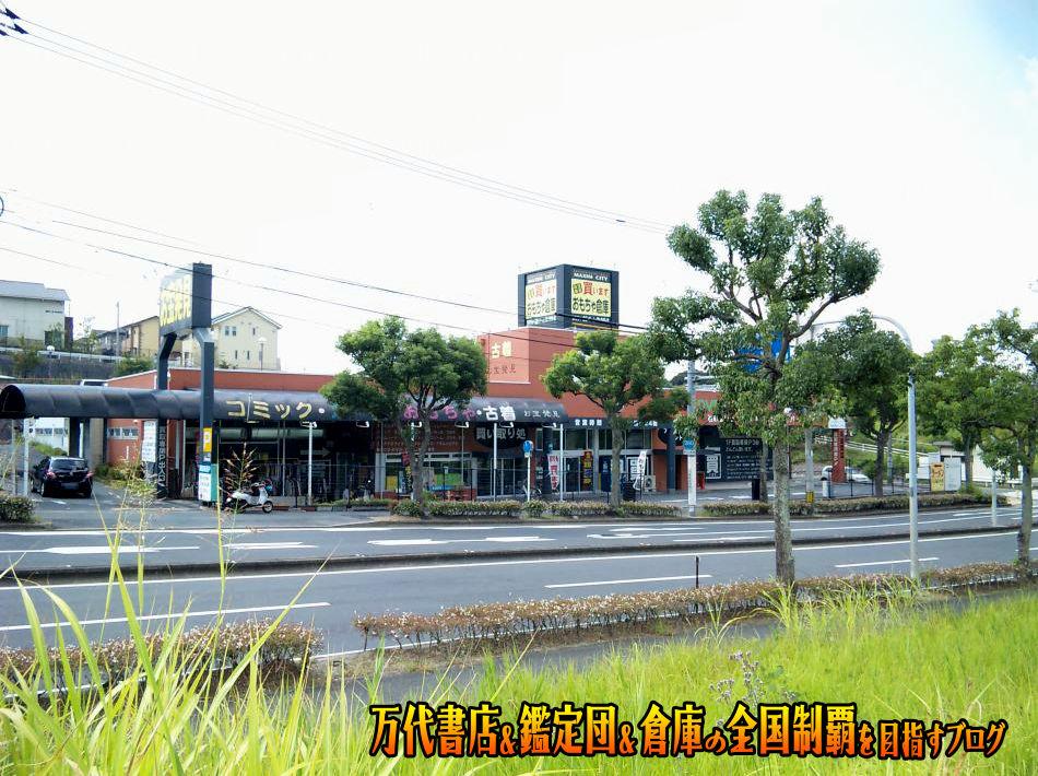 おもちゃ倉庫小嶺店200909-8