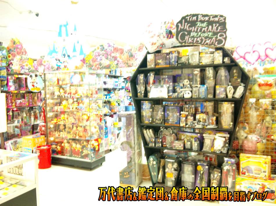 ゲーム倉庫盛岡店201012-14