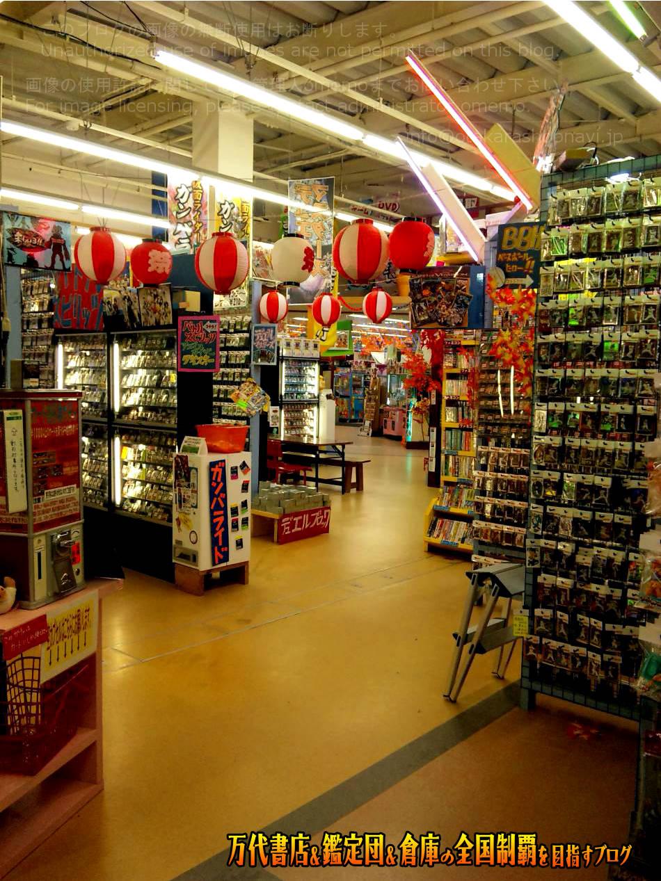マンガ倉庫秋田店201012-15