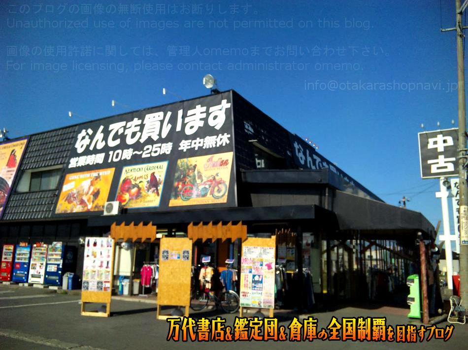 ゲーム倉庫十和田店201001-6