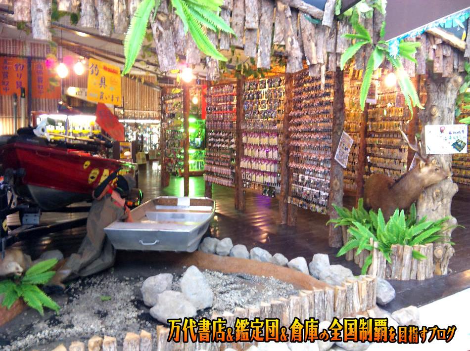 万代多賀城店200912-15