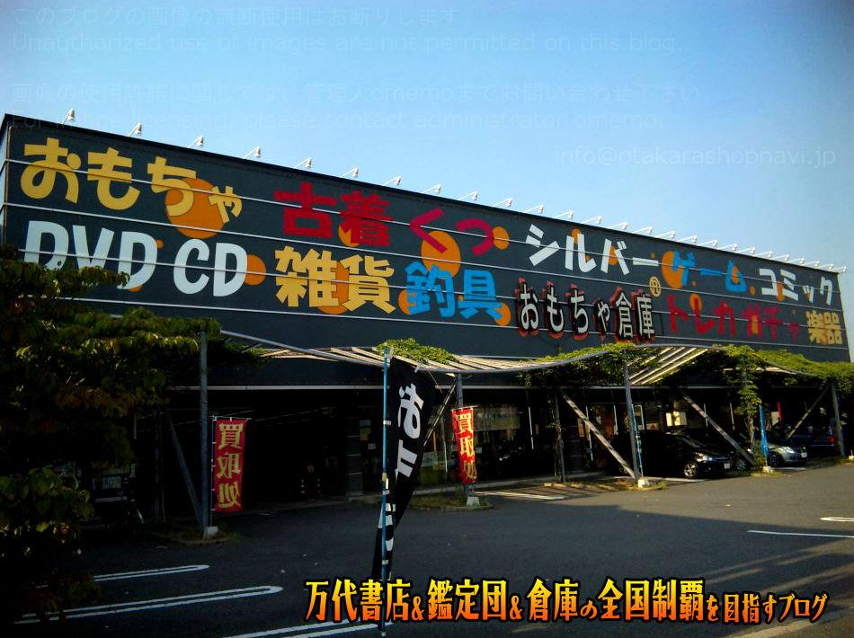 おもちゃ倉庫前原店200909-10