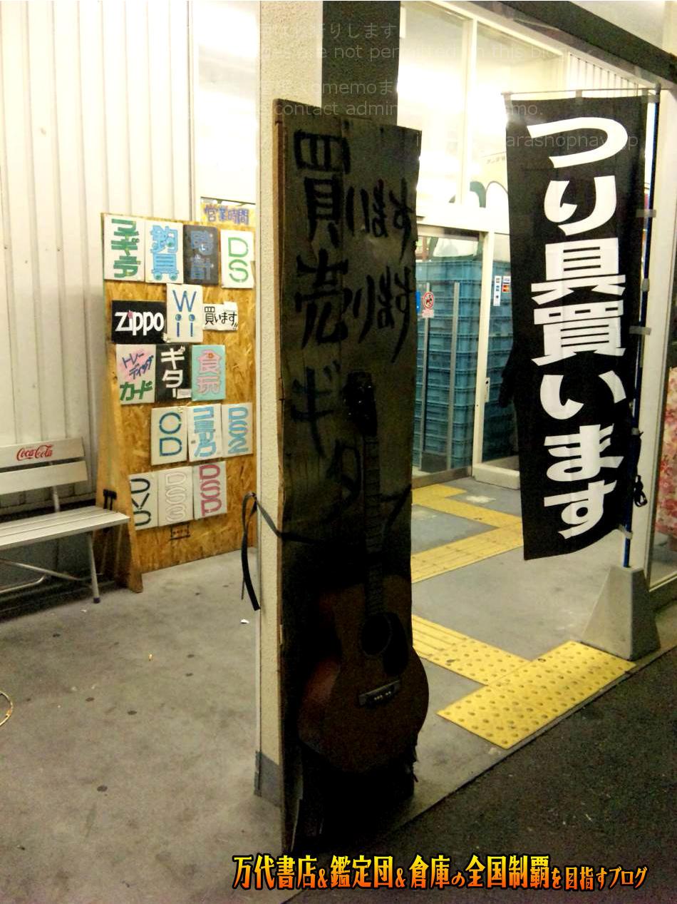リヴァイブ八尾店201005-4
