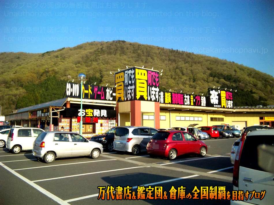 楽2スクエア丹波マーケス店201005-1