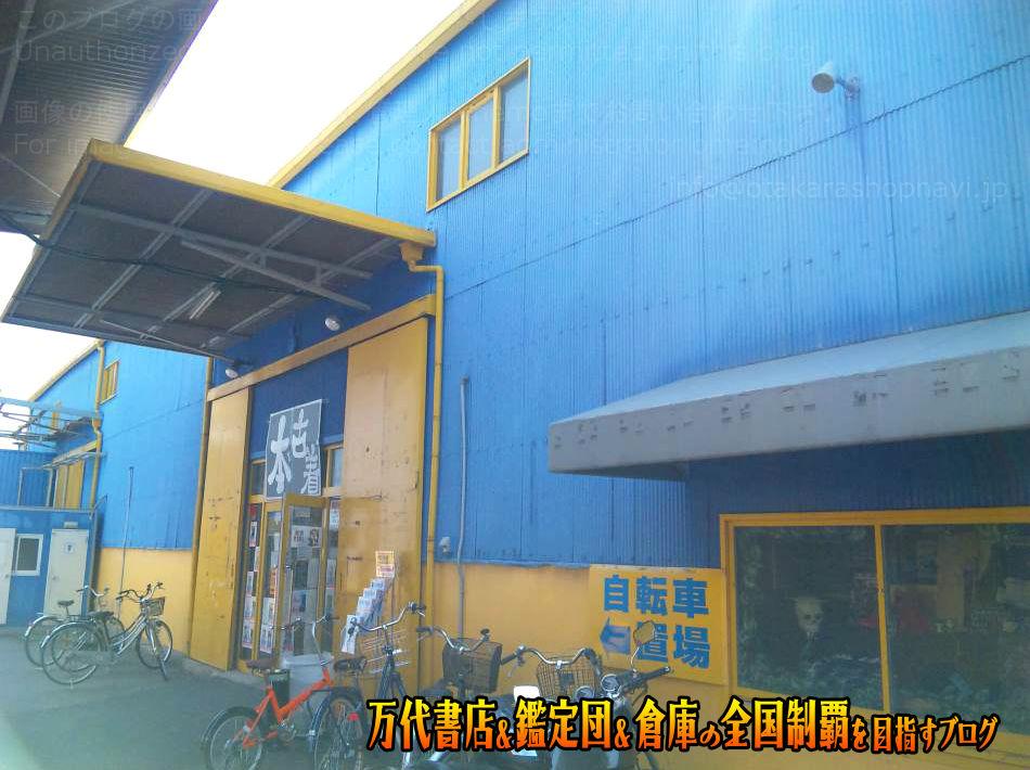 じゃんく堂茨木店201005-7