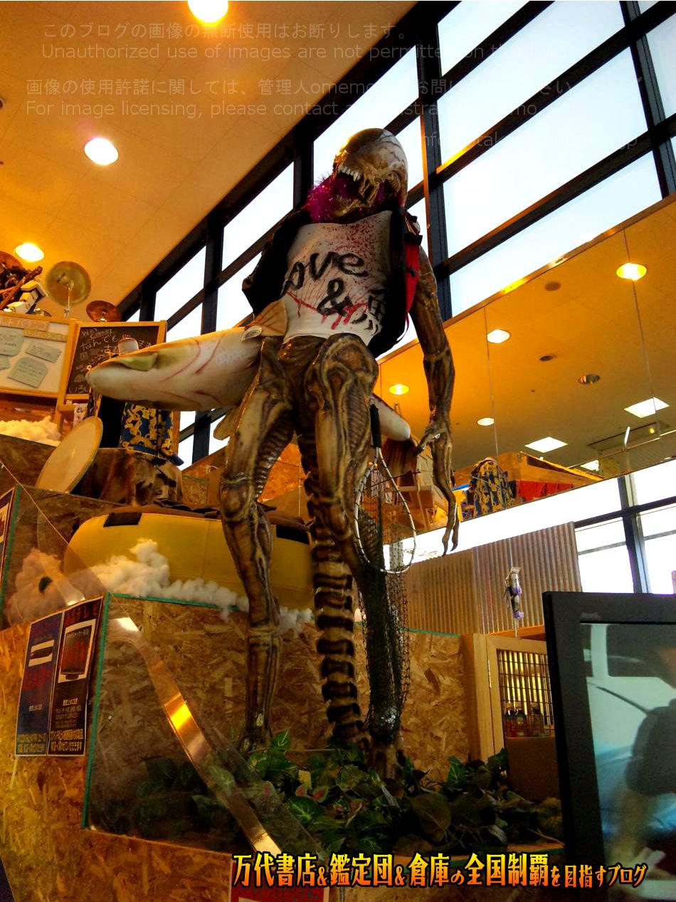 お宝中古市場松本店201011-16