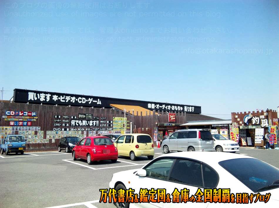 開放倉庫山城店201005-4