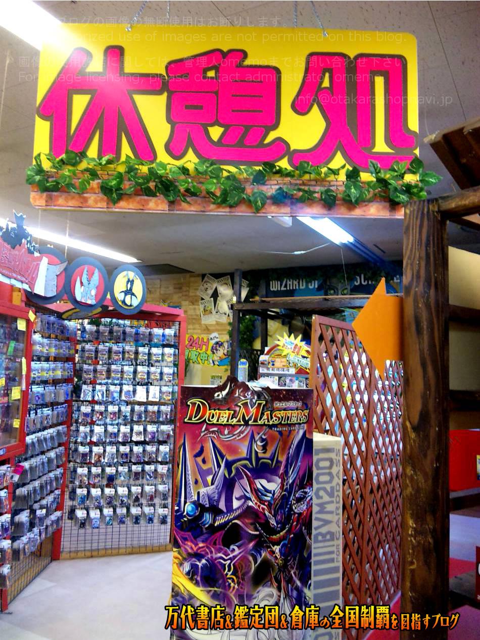 万代仙台南店201012-12