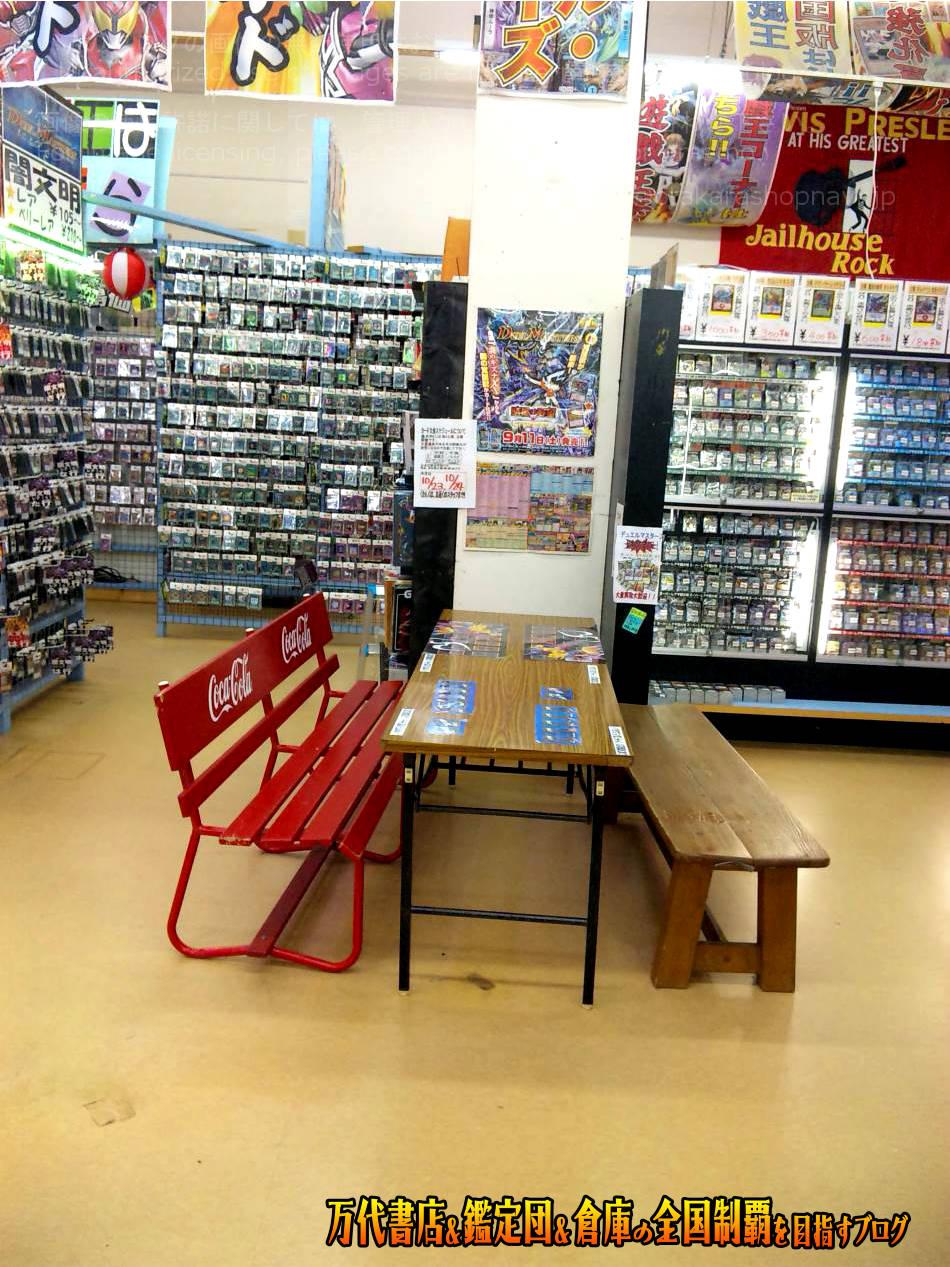 マンガ倉庫秋田店201012-17