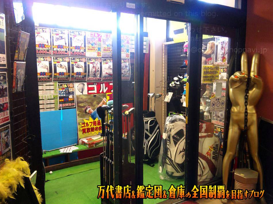 ぐるぐる大帝国牛久店201005-6