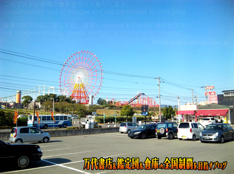 ぐるぐる倉庫荒尾店200909-5