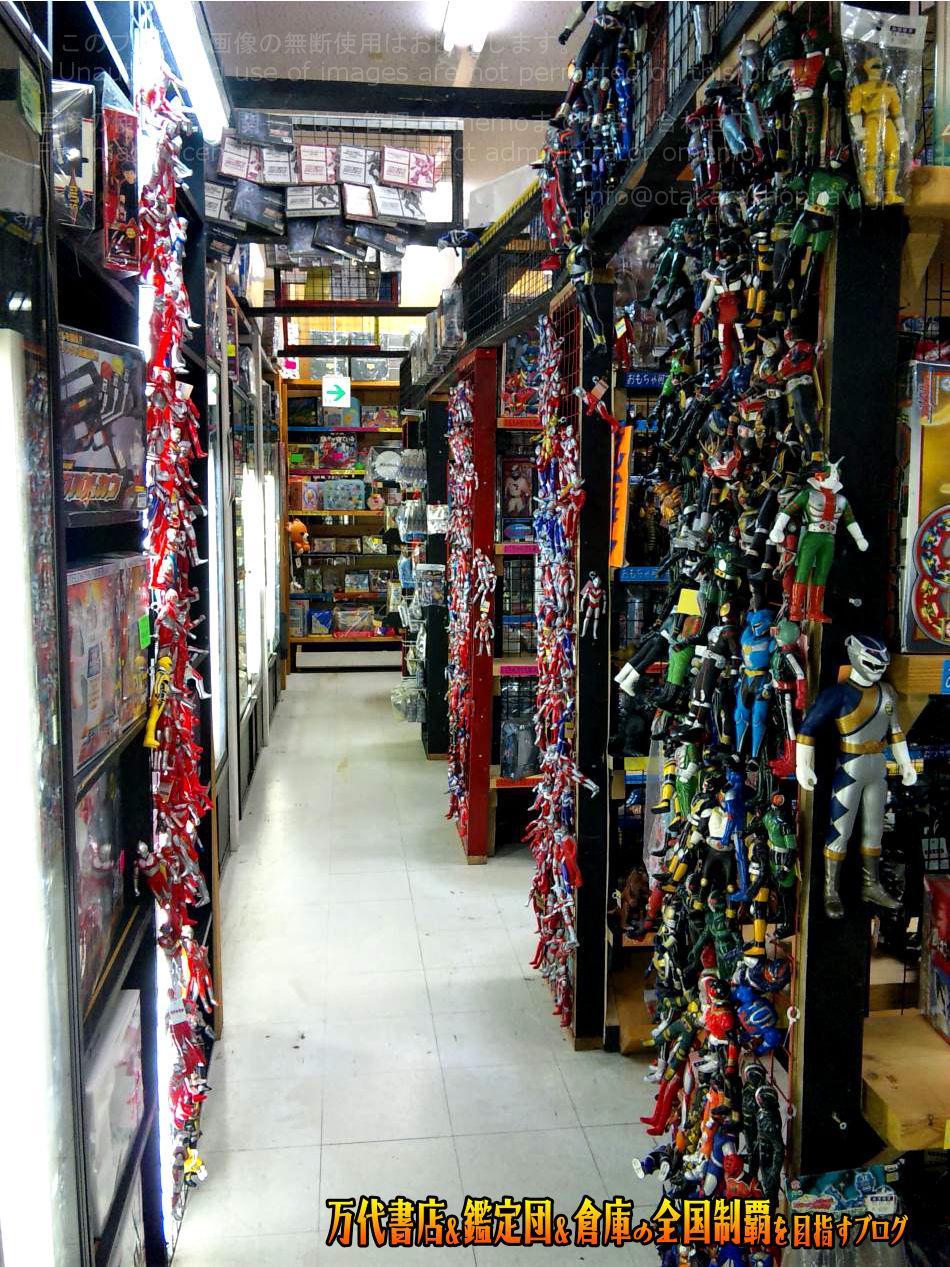 万代書店長野上田店201011-12