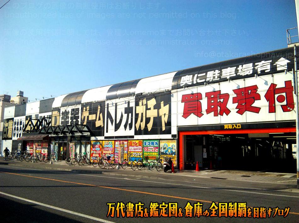 マンガ倉庫都城店200909-2