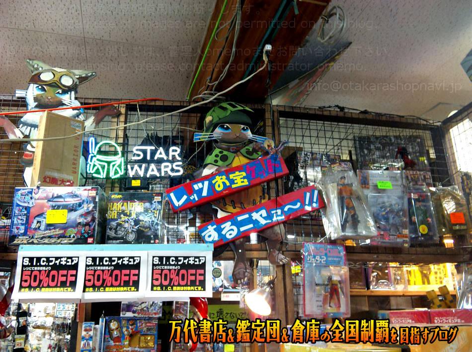 万代書店長野店201011-4