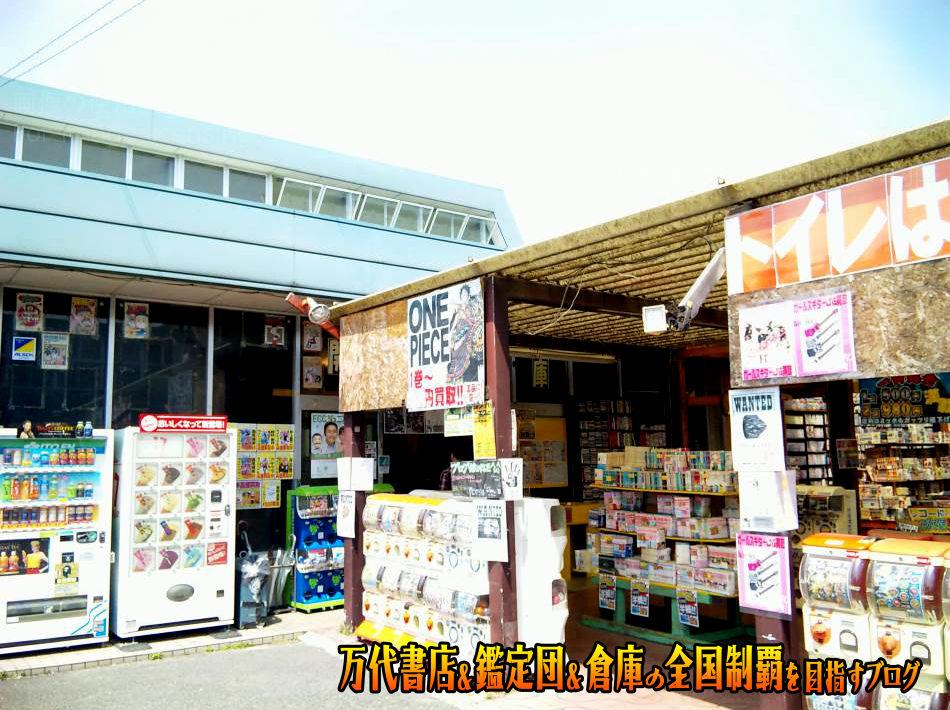 開放倉庫香芝店201005-8