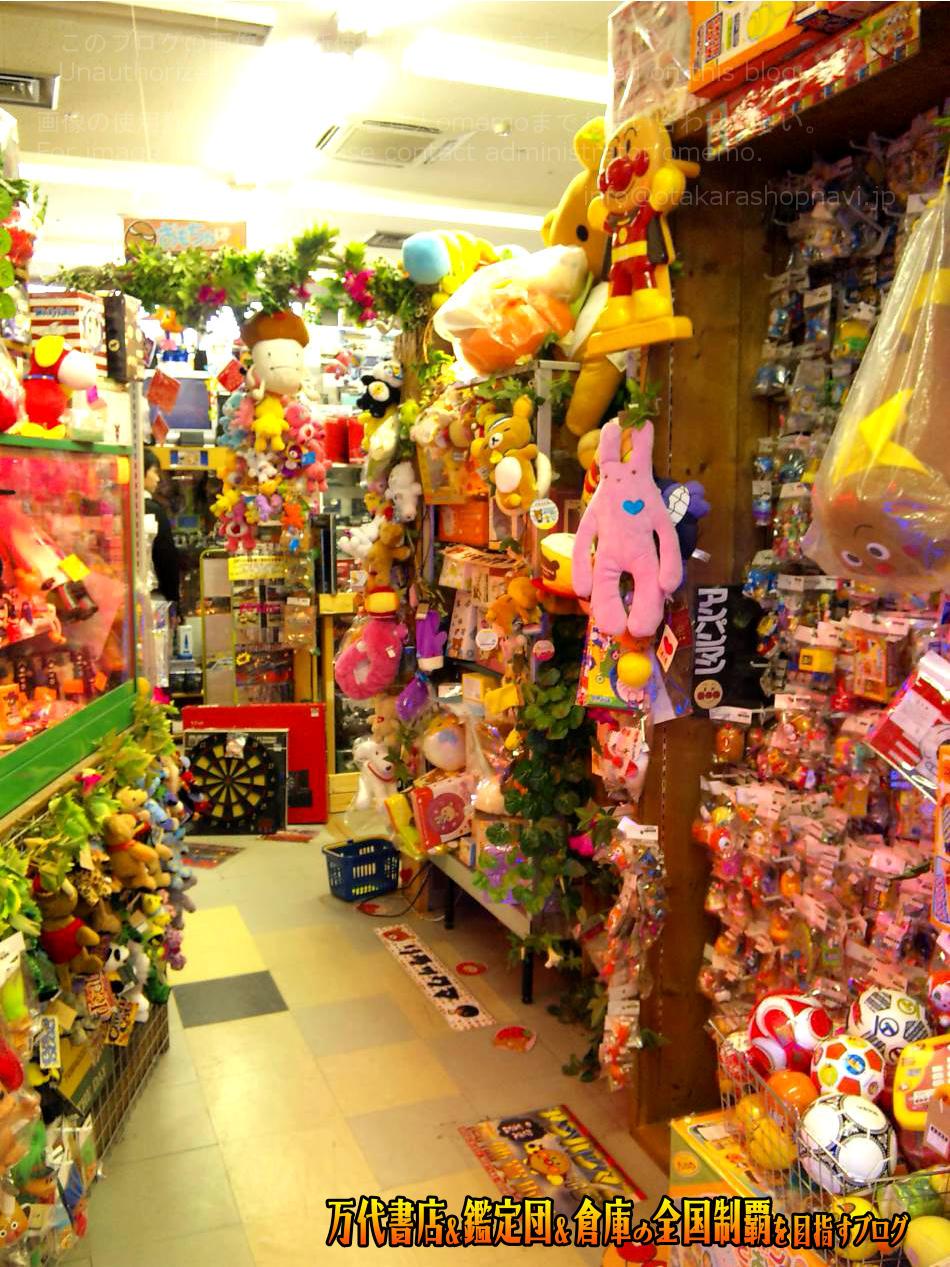 万代書店瀬戸大橋店201005-13