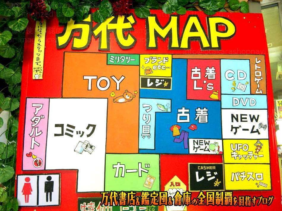 万代書店瀬戸大橋店201005-15