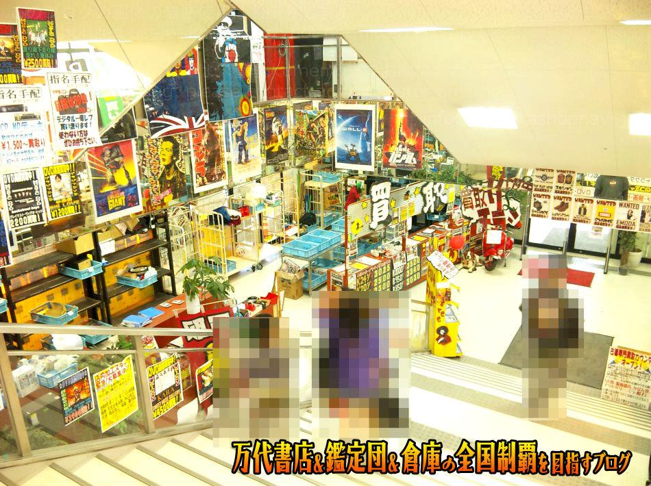 ゲーム倉庫盛岡店201012-10