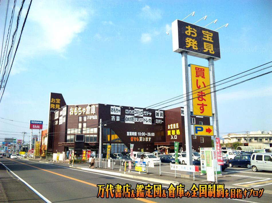 おもちゃ倉庫川内店200909-6