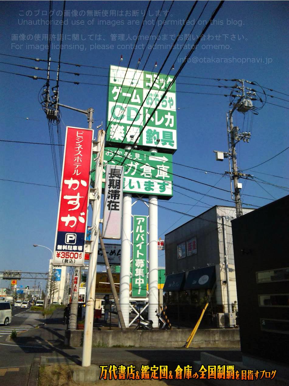 マンガ倉庫高松店201005-2