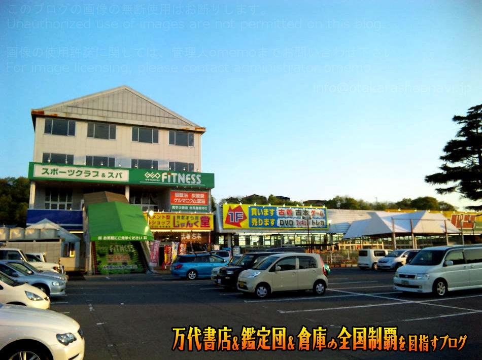 じゃんく堂福知山店201005-7