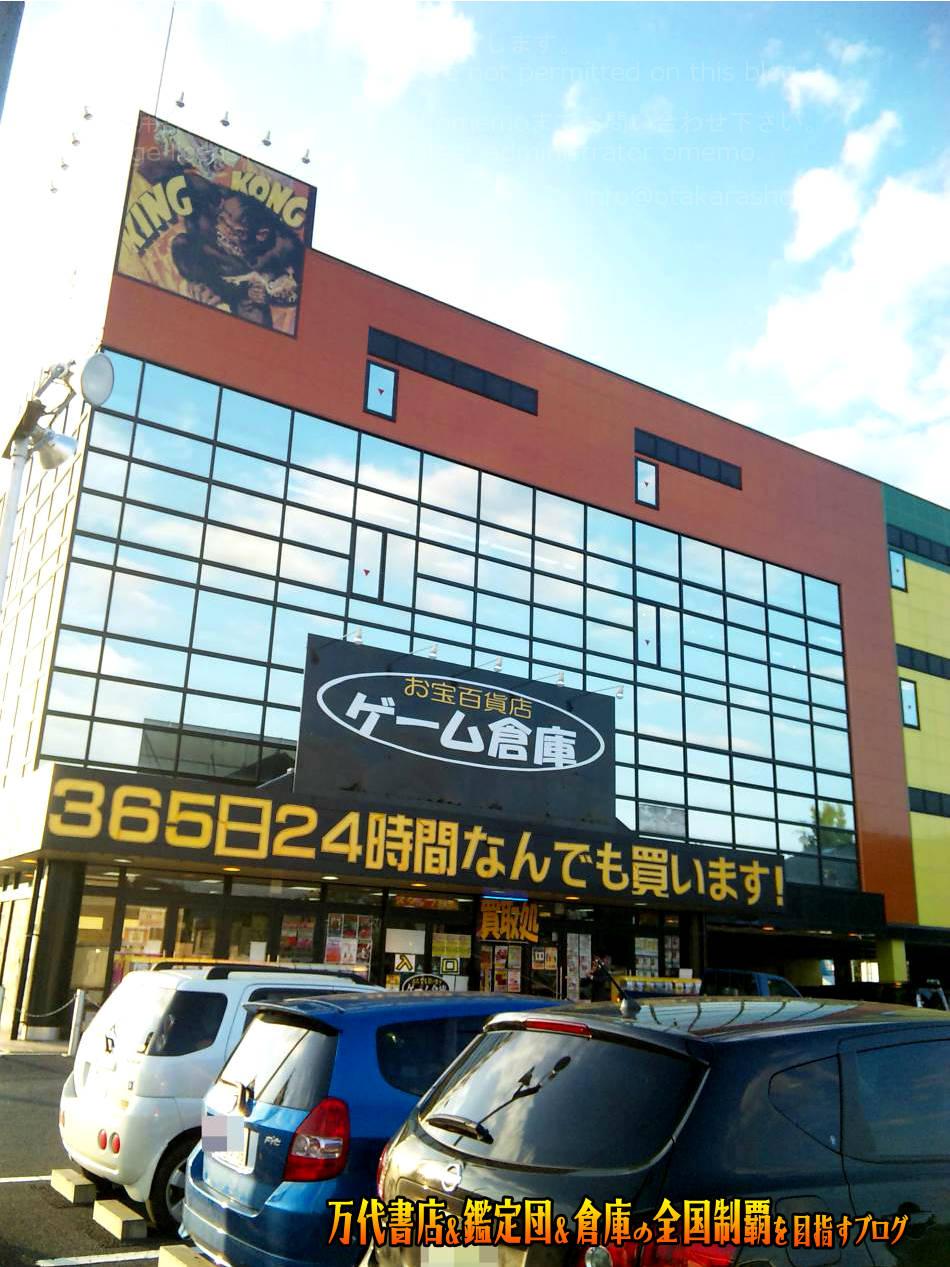 ゲーム倉庫盛岡店201012-2