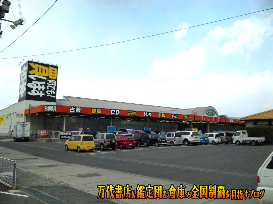 開放倉庫福山店201005-1