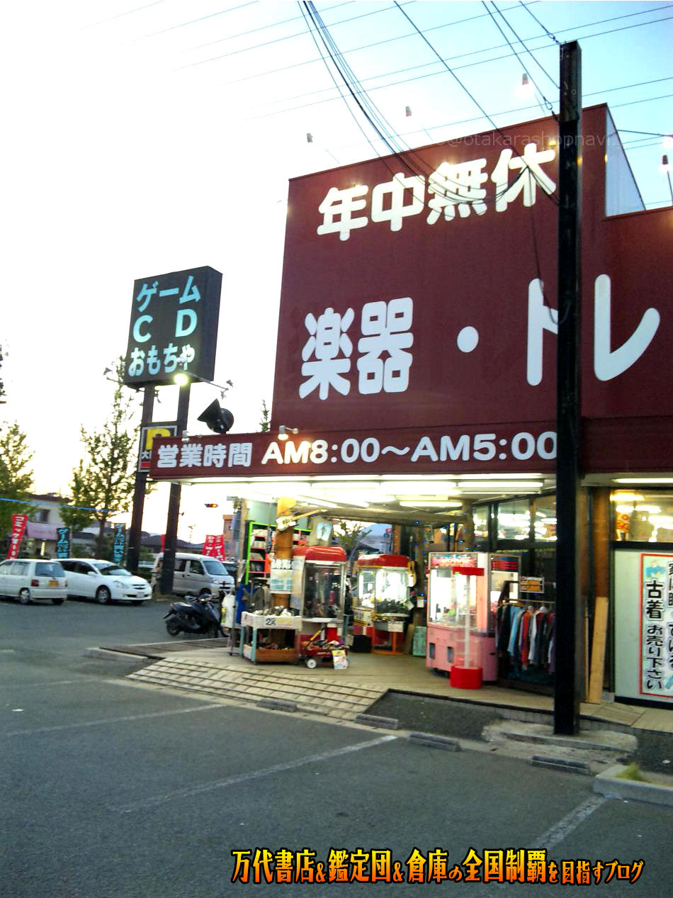 ぐるぐる倉庫熊本店200909-10