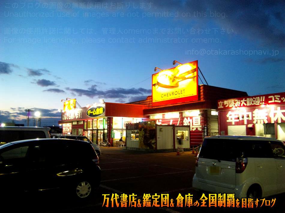 ゲーム倉庫東店201001-3