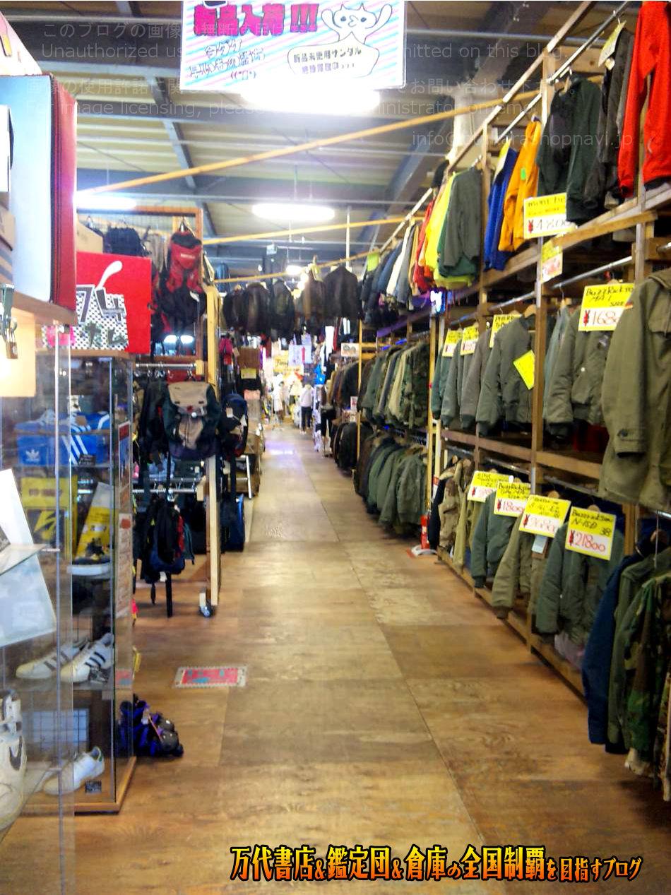 万代書店諏訪店201011-16