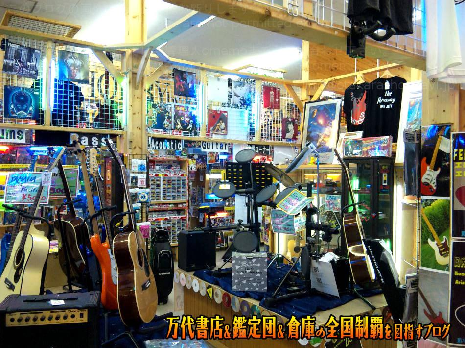 楽2スクエアbyドッポ箕輪店201011-7