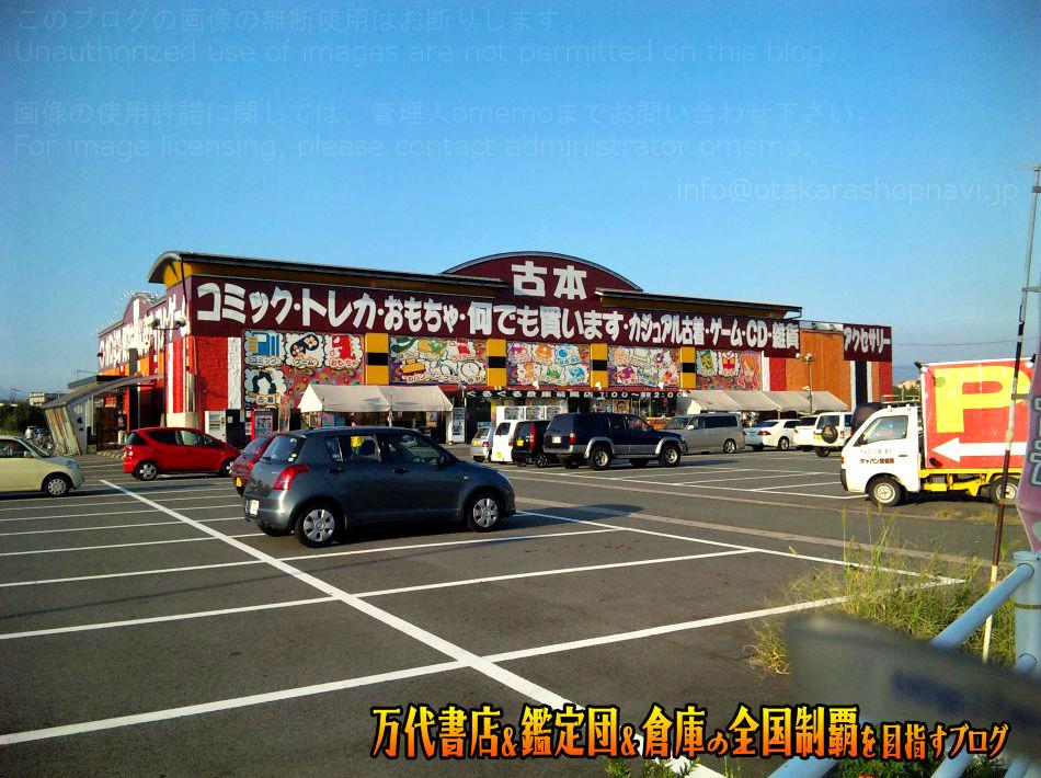 ぐるぐる倉庫菊陽店200909-10