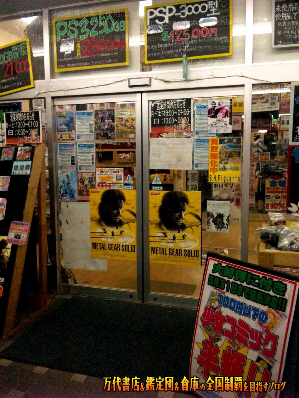 じゃんく堂大阪狭山店201005-4