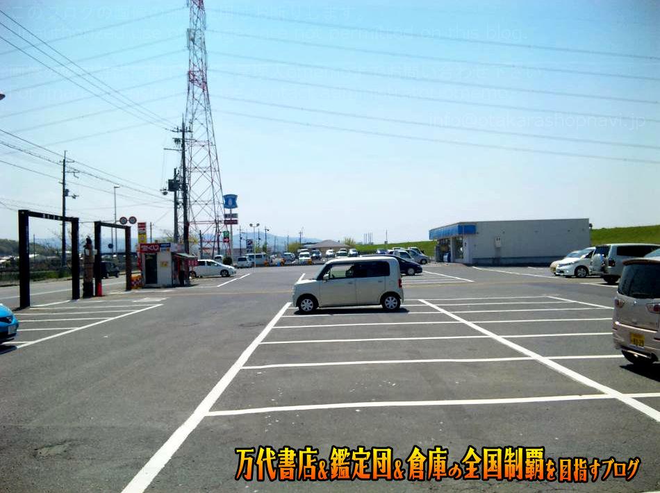 開放倉庫山城店201005-14