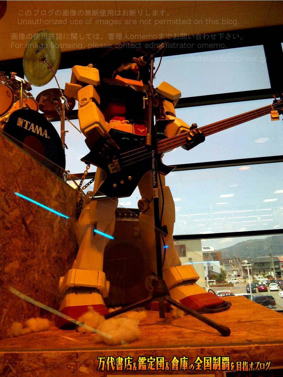 お宝中古市場松本店201011-15